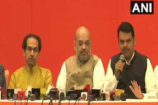 BJP-Shiv Sena combine, BJP 25 and Shiv Sena will contest 23 seats - Mumbai News in Hindi