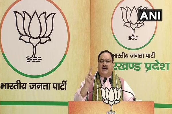 J.P. Nadda inaugurates virtually 8 newly built BJP district offices in Jharkhand - Ranchi News in Hindi