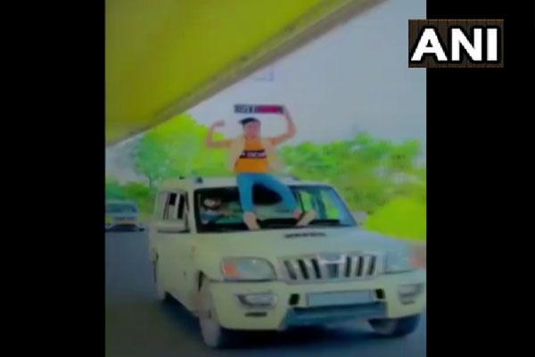 कार की बौनट के ऊपर स्टंट करना युवक को पड़ा महंगा, कटा 18,000 रुपए का चालान