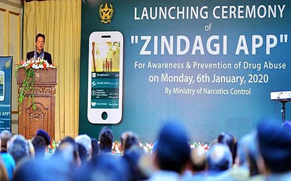Imran launches Ape Zindagi, will raise awareness related to drugs - World News in Hindi
