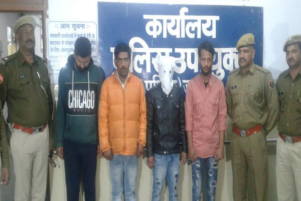 Four miscreants arrested who robbed a car - Jaipur News in Hindi