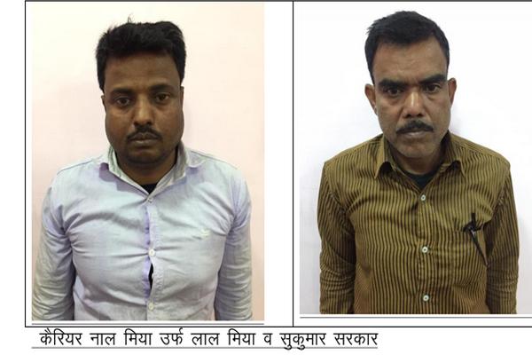 4 smugglers arrested, - Jaipur News in Hindi