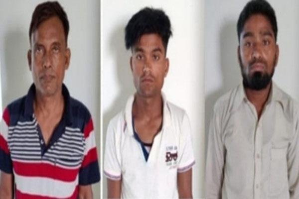Three arrested for human trafficking in Uttar Pradesh - Lucknow News in Hindi