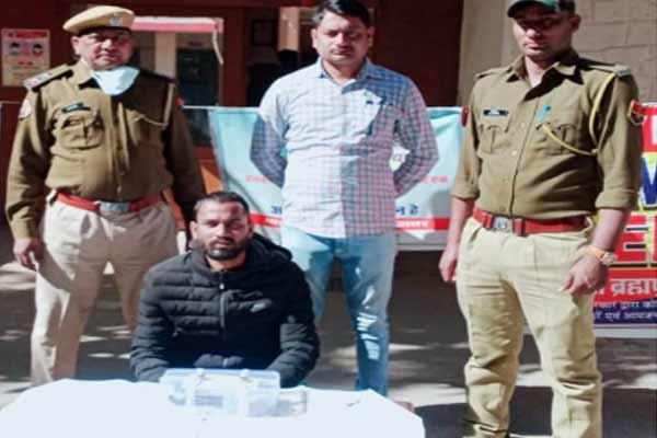 Arrested in Jaipur under Operation aag, country pistol and four cartridges recovered - Jaipur News in Hindi