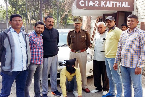 Toyota car went recovered looted UP - Kaithal News in Hindi