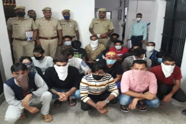उदयपुर में फर्जी काॅल सेन्टर चला ऑनलाईन धोखाधडी कर पैसे ठगने के मामले में 2 महिलाओं सहित 20 गिरफ्तार
