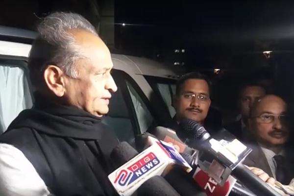 2 lakhs of farmers declared debt waiver in Rajasthan - Jaipur News in Hindi