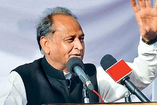 मुख्यमंत्री गहलोत ने कहा, कांग्रेस सरकार जनता से किए वादे पूरे कर रही है