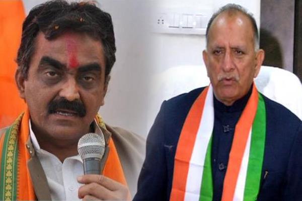 Big change in BJP, Rakesh Singh new president of MP, Rajasthan president Ashok Parnami resigned - Delhi News in Hindi