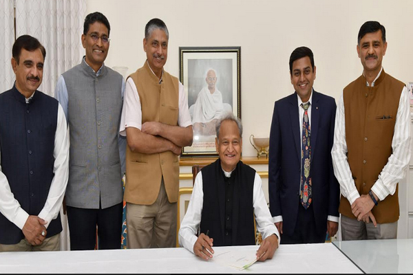 Chief Minister Ashok Gehlot will present the budget on Wednesday - Jaipur News in Hindi