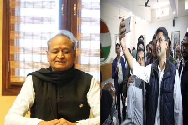 Ashok Gehlot takes charge - Jaipur News in Hindi