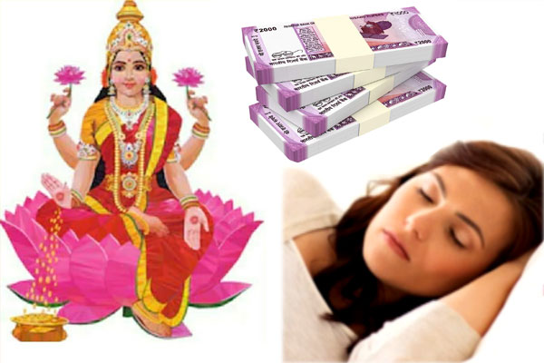 These 5 things are considered to be seen in the dream, auspicious sign, get rid of financial tightness - Jyotish Nidan in Hindi