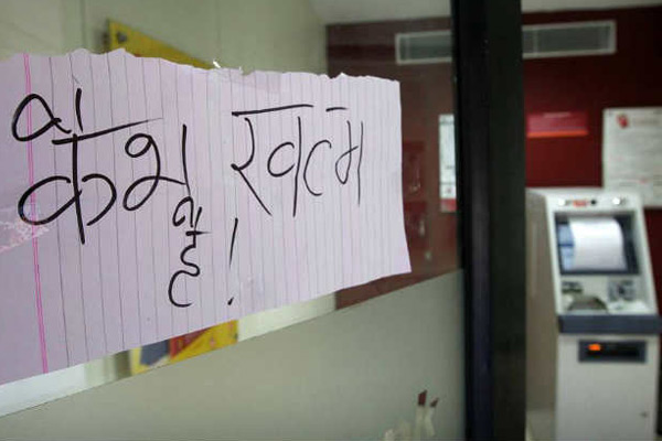 Why is the cash crisis in the India? know-these reason - Delhi News in Hindi