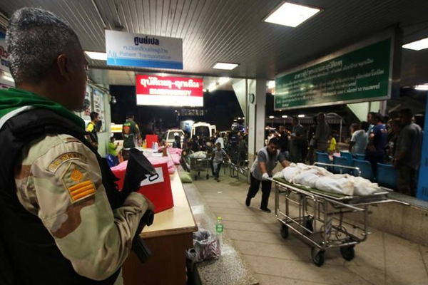 14 people  killed in southern Thailand attacks - World News in Hindi