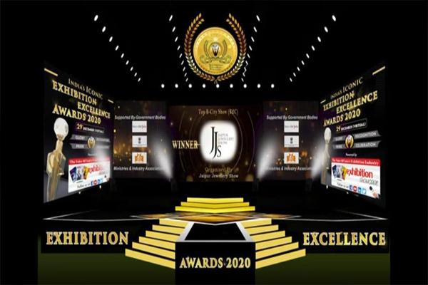 JJS-2019 wins top B-city (B2C) show award in Pan India category - Jaipur News in Hindi