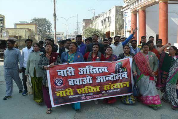 nari shakti Institute pulled procession police captain assigned to the memorandum in azamgarh - Azamgarh News in Hindi