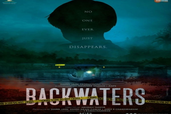 Backwaters: A film on children missing from Gods Own Country - Bollywood News in Hindi