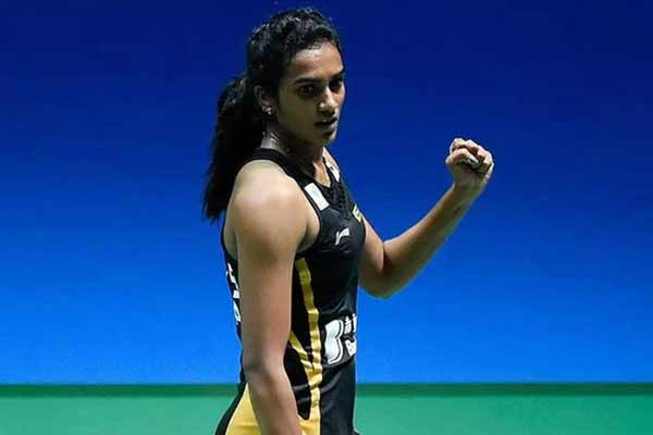 Badminton: Sindhu reached the final of Swiss Open - Badminton News in Hindi