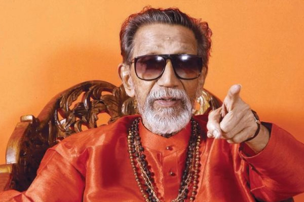 Bal thackeray son jaidev withdraws petition filed in bombay highcourt - India News in Hindi