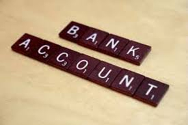 Candidates will have to open a new bank account - Kangra News in Hindi