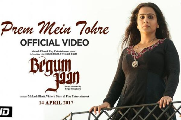 Begum Jaan first song is out  Vidya Balan Prem mein tohre is beautifully poignant - Bollywood News in Hindi