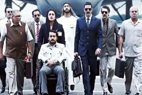 19 अगस्त को रिलीज होगी अक्षय कुमार की 'बेल बॉटम'