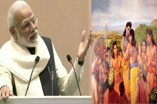 PM Narendra Modi will see the image of the union of Lord Shri Ram and Bharat in Chitrakoot - Chitrakoot News in Hindi