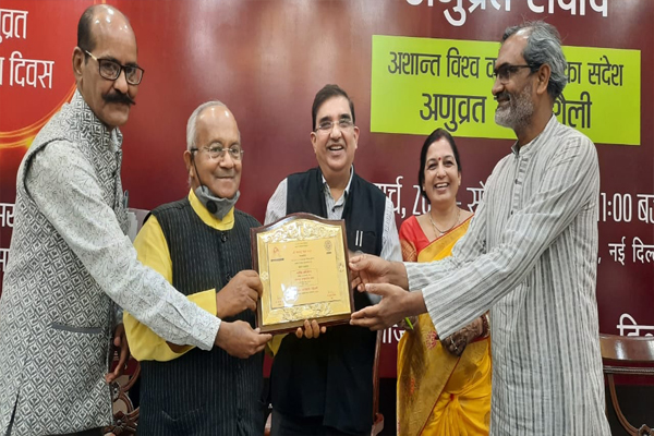 Gopendra Nath Bhatt honored for notable services - Jaipur News in Hindi