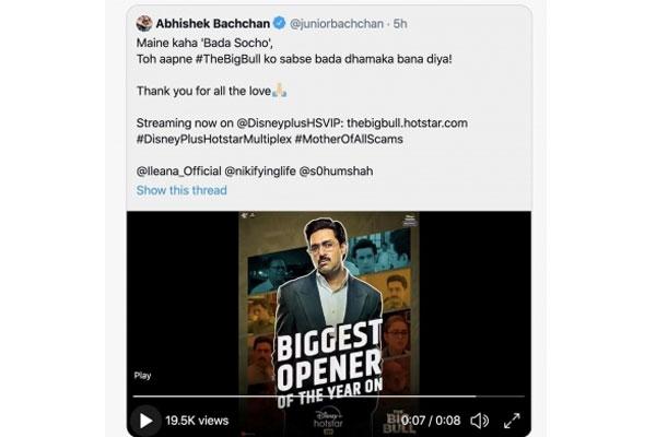Big B calls son Abhishek Bachchan father pride - Bollywood News in Hindi