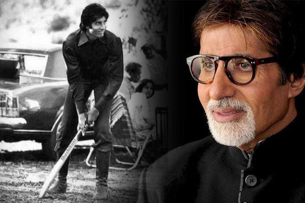 Big B shares throwback cricket pic from Mr. Natwarlal shoot - Bollywood News in Hindi