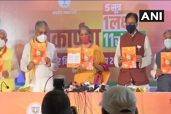 Bihar election: BJP released manifesto, promise of free vaccination of corona vaccine, see photos - Patna News in Hindi
