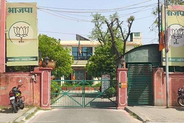 बिहार के राजनीतिक दलों पर भी दिखने लगा कोरोना का असर, प्रदेश मुख्यालय हुए बंद
