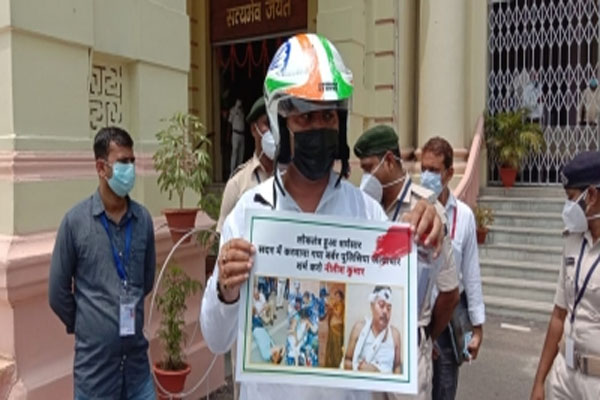 Monsoon session of Bihar Legislature begins, Opposition MLAs arrived wearing helmets - Patna News in Hindi