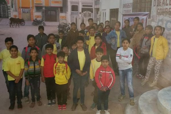 international Grading competition, children joined with enthusiastically - Bikaner News in Hindi