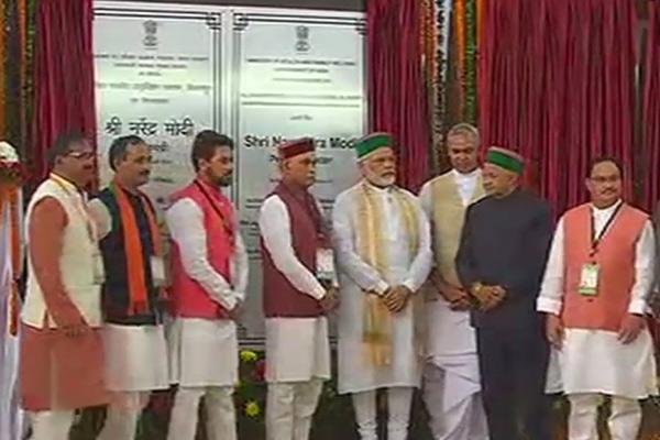 बिलासपुर: पीएम मोदी बोले-हिमाचल में जमानती सरकार चल रही है