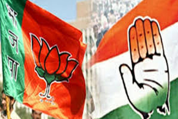 Bihar election: Congress preparing to make a dent in the imposing fortress for BJP - Gaya News in Hindi