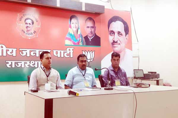 jaipur news : Role of IT department will be important in assembly elections : amit Malviya - Jaipur News in Hindi