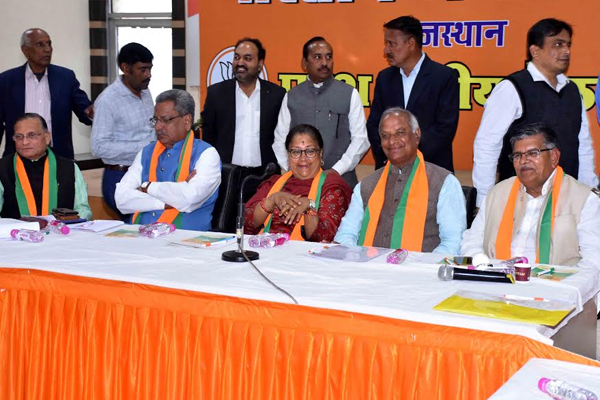 Chief Minister Vasundhara Raje claimed, We will form the government - Jaipur News in Hindi