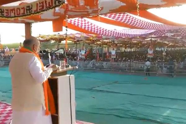 राहुल बाबा की 5 पीढ़ियों ने 55 साल में देश को सिर्फ गरीबी का नारा दिया : शाह