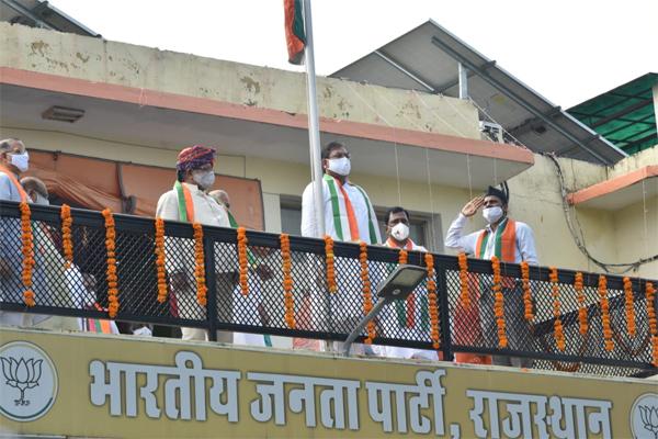 Flag hoisting at BJP state office in Jaipur - Jaipur News in Hindi