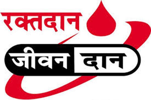रक्त का निर्माण किसी प्रयोगशाला में नहीं हो सकता - राज्यपाल