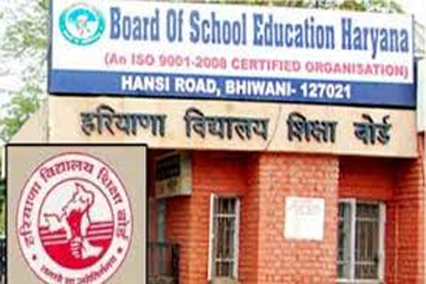 Personal hearing will be done on board headquarters on July 26 - Bhiwani News in Hindi