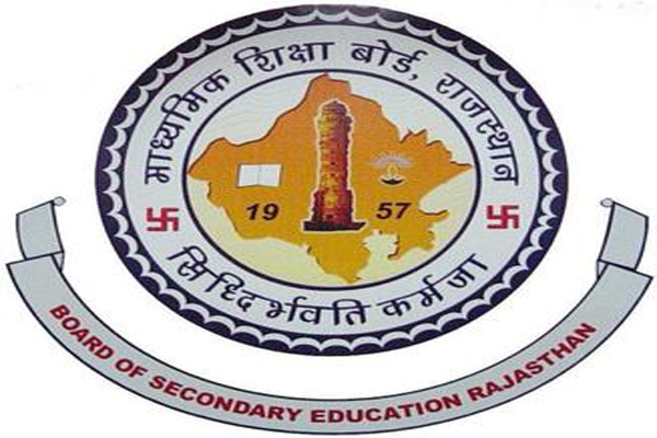 Rajasthan Board of Secondary Education also postponed 10th and 12th examinations - Jaipur News in Hindi