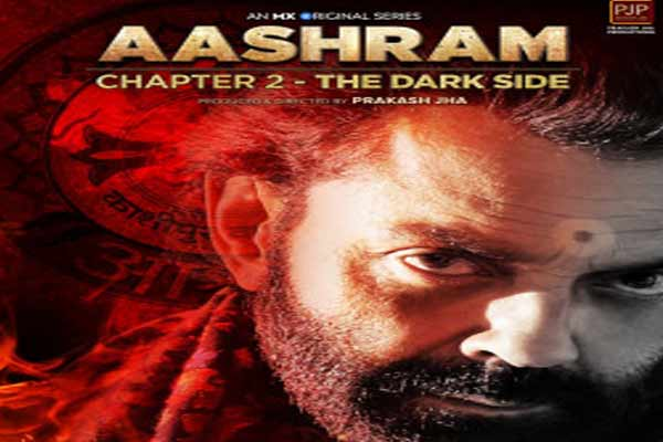 Bobby Deol is waiting for the third season of Ashram - Bollywood News in Hindi