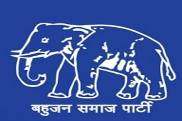 Azad Samaj Party can become a problem for BSP - Lucknow News in Hindi
