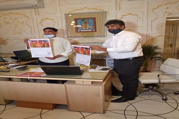 राजस्थानी भाषा के पहले कैलेंडर का लोकार्पण