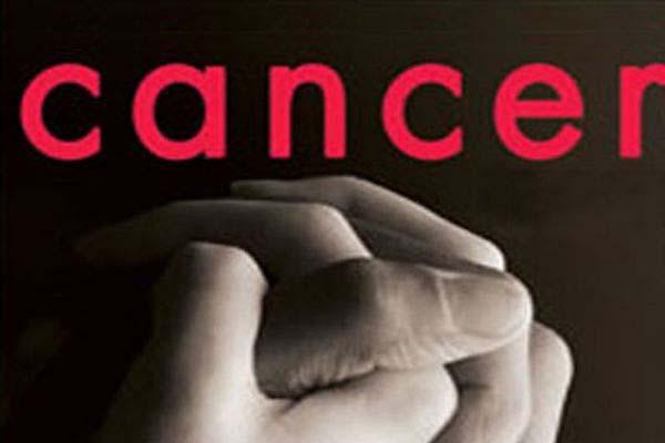 Organized program on World Cancer Day in Regional Hospital in kullu - Kullu News in Hindi