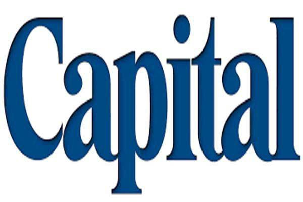Make the third capital market - Mandi News in Hindi