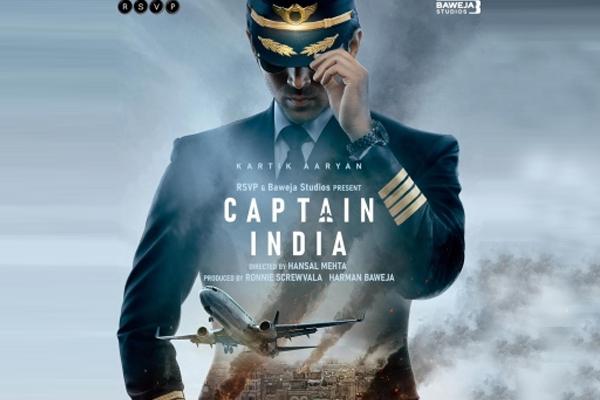 'कैप्टन इंडिया' में पायलट की भूमिका निभाएंगे कार्तिक आर्यन