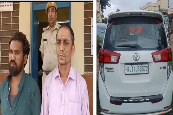 Bharatpur police seized 70 kg ganja from an Innova car and arrested two smugglers - Bharatpur News in Hindi
